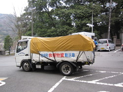 IMG_0517.JPGのサムネール画像